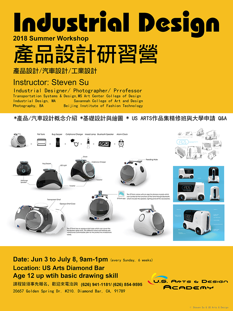 Industrial design workshop 2018-01