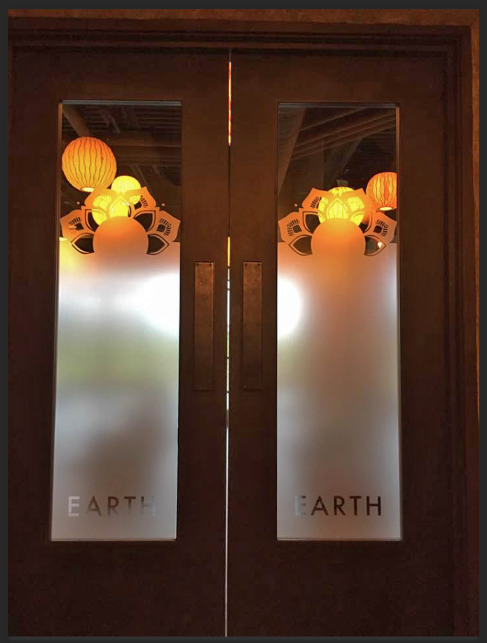 Entry to Earth Studio at Perennial in Fitchburg, WI
