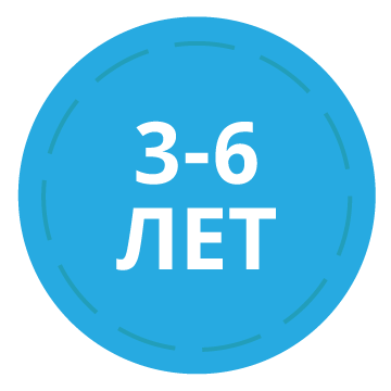 Age-Group-Circles-With-Text_Pre-School_Russian