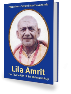 Lila Amrit Book